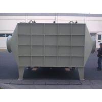 有机废气治理设备
