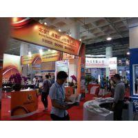 2018中国进出口食品展