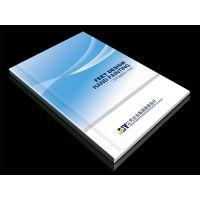 郑州市画册设计印刷公司,宣传册印刷厂,画册印刷厂