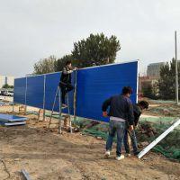 河南洛阳厂家现货供应pvc施工围挡、建筑工地隔离围挡、彩钢板围挡