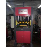 深圳市强浪机械设备有限公司 强浪机械切边机 拉伸件切边机 旋切机