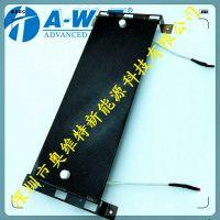 深圳节能电热板厂家直销-节能百分之三十-奥维特