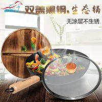 炒锅,饭店炒锅,家用炒锅,买炒锅上厨具营行