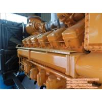 天然气发电机组,永创力动力科技工程(图),环保天然气发电机组