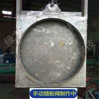 专业制作插板阀 卸灰阀 污水处理专用阀 闸阀