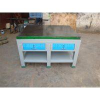 铸铁钳工工作台|模具钳工桌|修模工作台