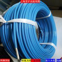 AF250高温导线 af250导线 耐高温电线电缆