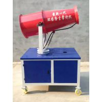 旭鸿远程除尘雾炮机是一款除尘降尘专业设备