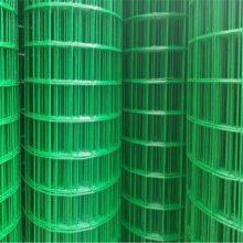 绿色圈地网 钢丝防护网 价格便宜的防护网