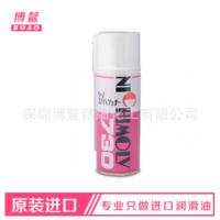 日本进口模具清洗剂NICHIMOLY N-730模具清洁剂污垢强力去污喷剂