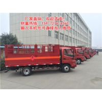 http://himg.china.cn/1/4_403_238496_550_412.jpg
