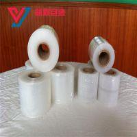 包装膜厂家 电线电缆保护膜 PVC包装膜 透明静电膜 打包膜