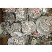 泉州晋江电子焊锡渣我们高价回收,无铅波峰焊刮渣回收