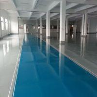 东莞市地坪工程,环氧地坪,固化坪,球场