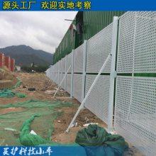 珠海地区工地冲孔围栏厂家直销 镀锌金属冲孔板 惠州工地基坑围栏价格