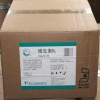 现货供应 食品级 维生素B2 核黄素