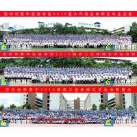 深圳千人集体照拍摄大型团体合影会议合影拍摄+ 会议照拍摄