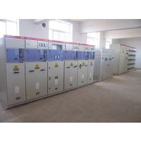 重庆10KV电网高压环网柜全绝缘环网柜厂家
