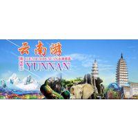 郑州旅游团康辉旅行社倾情打造0自费一价全包