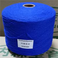 NathanQueen/內森奎音2/15NM80%LAMBWOOL20%NYLON羊羔绒混纺纱