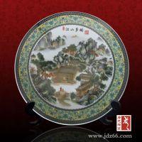景德镇陶瓷纪念盘 同学聚会礼品瓷盘 唐龙陶瓷