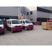 浙江三菱日特-空气能中央空调常温热水机组系列免费招商加盟送面包车
