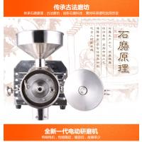 旭朗供应五谷杂粮养生专用磨粉机,美容美发专用磨粉机