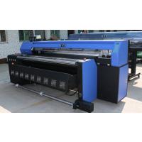 东莞热升华转印机 420*1700 潜水布至上ZS-BB万能彩印机