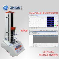 智取ZQ-890A电动万能拉力试验机 0-200公斤 带软件处理功能