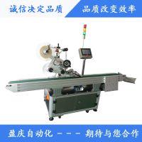 厂家直销盈庆自动化YQ-311全自动平面贴标机