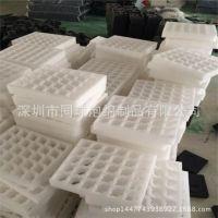 EPE珍珠棉加工厂定做包装 鸡蛋橘子芒果专用海绵 农副产品泡绵垫
