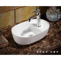 陶瓷台上盆洗脸盆小尺寸台盆面盆小号迷你洗手池洗手盆小户型