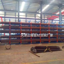 案例:南京悬臂式货架可以伸缩放管材