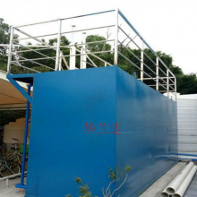 广西宾阳工业机械清洗废水处理 华兰达污水处理设备达排放标准