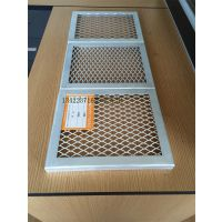 室内装饰材料2.0mm厚铝网板吊顶厂家供销信息 佛山欧百建材