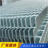 钢结构平台钢格栅板@钢结构平台钢格栅板厂