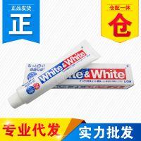日本原装狮王WHITE&WHITE美白牙膏150g狮王大白牙膏狮王牙膏