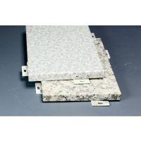 综合性5A级智能建筑仿石材铝单板,产地广东,认准德普龙