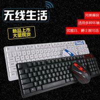 新款HK6500无线键盘鼠标套装 游戏办公家用悬浮2.4G智能省电