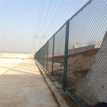 沈阳篮球场围网 网球场围网做法 公路护栏网