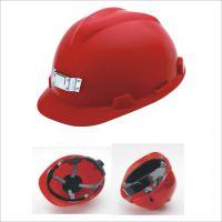 朗莱斯特高密度高分子V字型矿工安全帽厂家价格供货