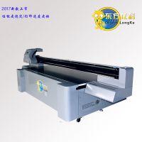 玻璃背景墙彩印机,任何材料直喷数码印刷机理光G5-2030平板打印机