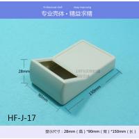 HF斜面塑料壳便携式仪器仪表壳控制器外壳塑料接线盒28*90*150