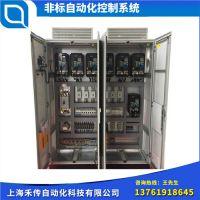 自动化控制系统自动化系统集成自动化控制设备禾传自动化