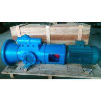 厂家直销 SNS660-46 立式三螺杆泵 安徽永骏泵阀 三螺杆泵厂家