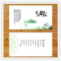 东莞南城名片印刷定制 东莞万江特种纸名片印刷制作
