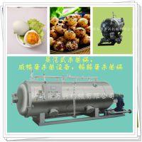 蒸汽式杀菌锅,咸鸭蛋、鹌鹑蛋杀菌设备,诸城万兴机械 釜式