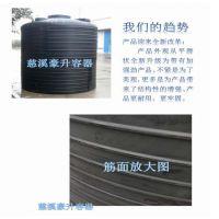 供应 圆柱形水塔1吨5吨10吨20吨30吨50吨圆柱形水塔 耐酸碱化工桶