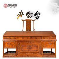 檀明宫红木家具紫檀花梨书桌中式明清办公桌古典中式写字书法桌电脑台