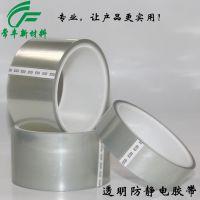 深圳【常丰】防静电茶色PI胶纸 ESD高温胶纸 直销终端